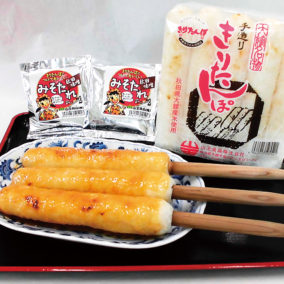 山王食品(株)