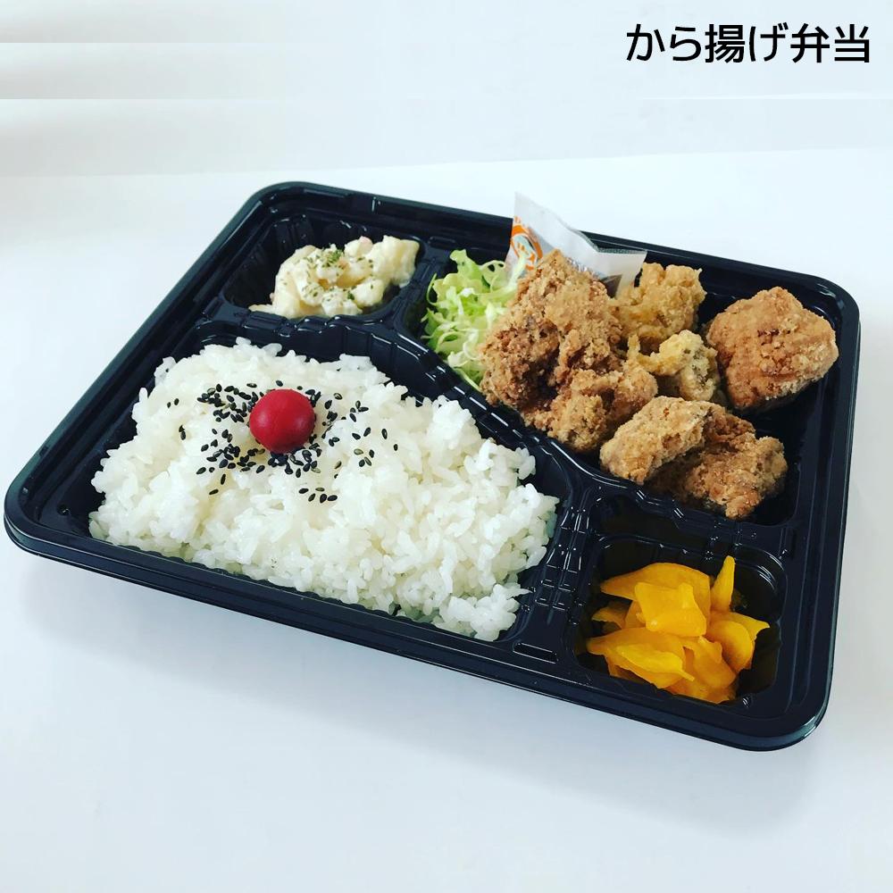 kobashogu3