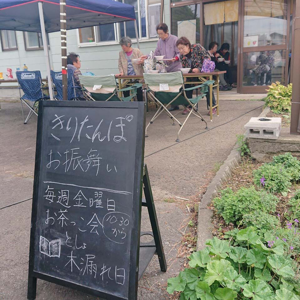 【報告】10/9(金)、10/10(土)、10/11(日)、10/12(月)キッチンカーによるなべっこを実施!