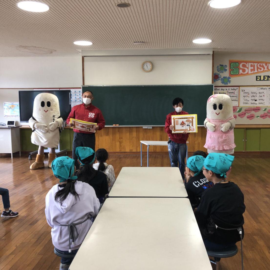 【報告】10/1(木)大館市立成章小学校のみなさんによるなべっこを開催!